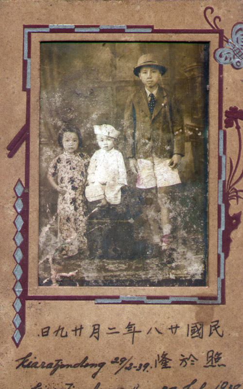 My dad, my auntie (Tan Koey Lian), and my uncle (<b>Tan Tjeng Hoey</b> or also known as Ishak E. Tanusaputra), 1939